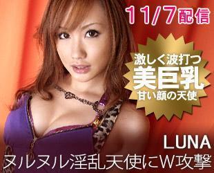 LUNA (2009) DVDRip