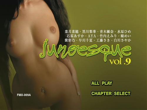 junoesque (2008) DVDRip