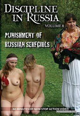 Наказание русских крепостных девок (2007) DVDRip