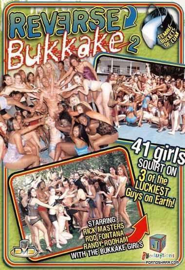 Reverse Bukkake 2 (2008) DVDRip