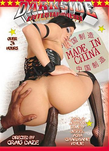 Made.In.China.XviD-PORNOLATiON (2008)DVDRip  (2008) DVDRip