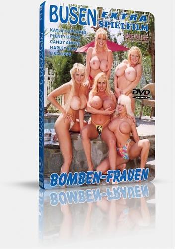 Busen Extra Spielfilm: Bomben-Frauen / Супер груди: Женщины-Бомбы (1998) DVDRip