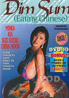 Dim Sum - Eating Chinese / Дим Сум - прожорливые китаянки (1996) DVDRip