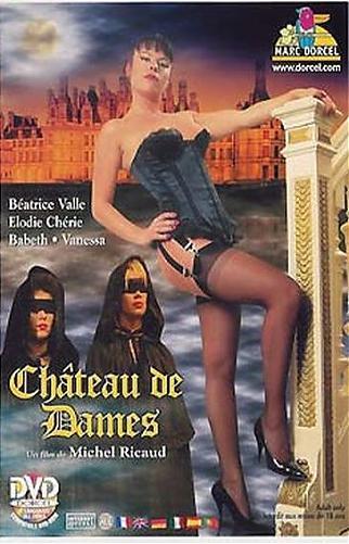 Cateau de Dames  (Marc Dorcel) Русский перевод (1993) DVDRip