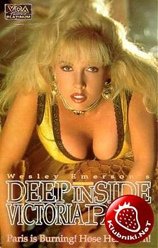 Deep Inside Victoria Paris (1991) DVDRip