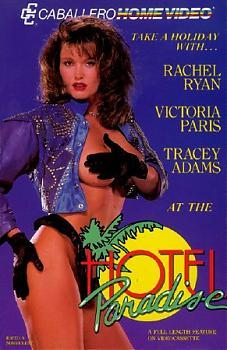 """Отель """"Рай"""" / Hotel Paradise (1989) DVDRip"""