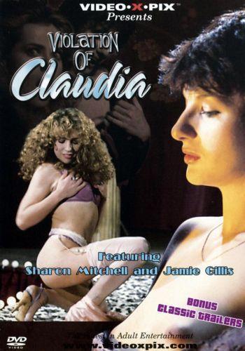 The Violation Of Claudia / Насилие над Клаудией (1977) DVDRip