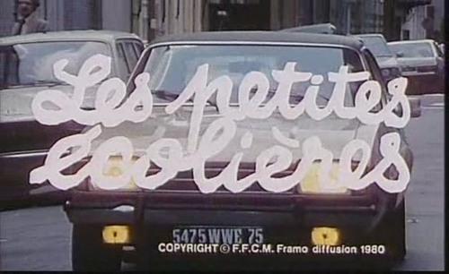 The Little Schoolgirls/Маленькие школьницы (1980) DVDRip
