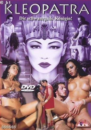 Антоний и Клеопатра / Anthony & Cleopatra (1996) CamRip