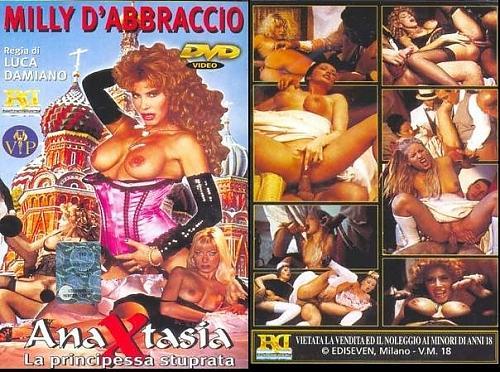 Анастасия / Anaxtasia (1998) DVDRip