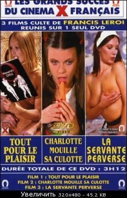 La Servante Perverse (1985) DVDRip
