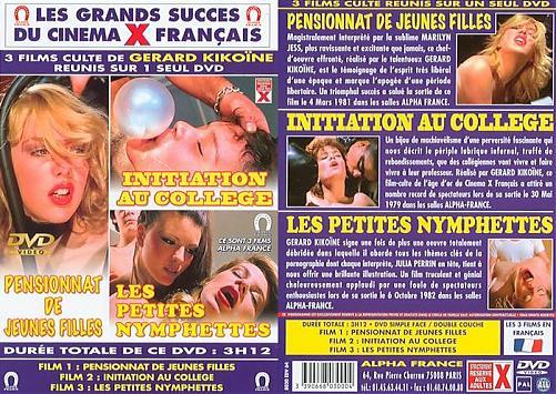 Les Petites nymphettes / Малышки нимфоманкии (1982) DVDRip