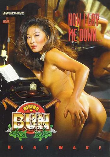 Rising Bun / Пышные булочки (1993) DVDRip