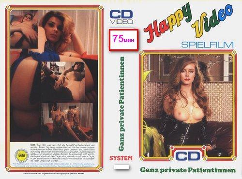 Ganz private Patientinnen/Очень частные пациентки (1980) DVDRip