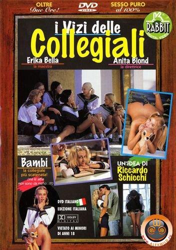 I Vizi Delle Collegiali /  Rooming house for girls / Пансион для девочек (1998) DVDRip