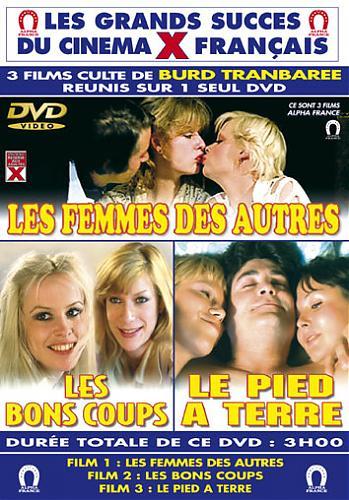 Les Bons Coups / Caresses Inavouables / L'Eperon brulant / Voluptes secretes / Хорошие Удары (Постыдные Ласки) (1979) DVDRip