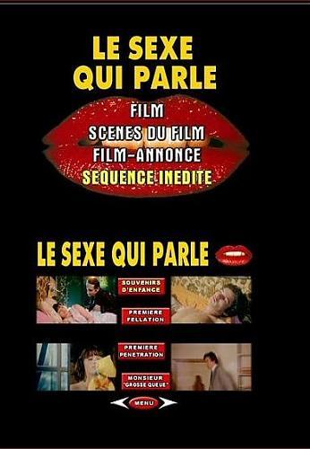 Le Sexe Qui Parle / Говорящая вагина (1975) DVDRip