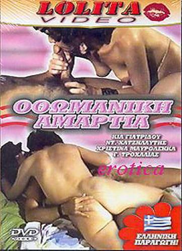 Greek Porn 80's Othomaniki Dinastia / Греческое порно 80х Семейные традиции (1983) DVDRip