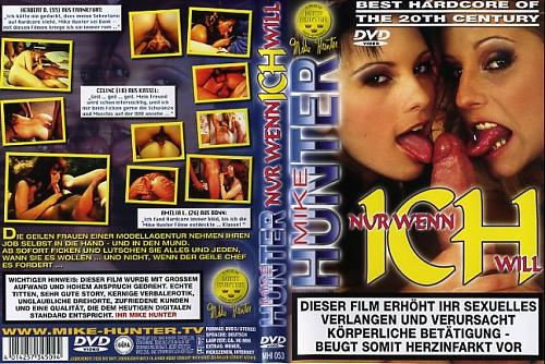 Breakfast Sex (1975) - Les Covergirls de l'Agence Amour (1975) DVDRip