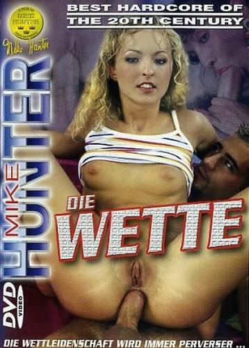 Die Wette / Объект его желаний (1979) DVDRip