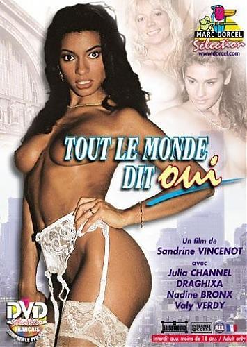 Tout Le Monde Dit Ou / У каждого есть тайны  (Marc Dorcel) (1994) DVDRip