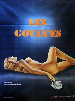 Les Goulues / Жадины - Ненасытные медсестры (La Clinique; House of Love; Insaziabile e golosa; Die unersattlichen Schwestern)[1975 г., Feature (Hardcore), DVDRip] (1975) DVDRip