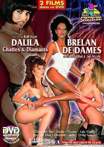 Dalila. Chattes et Diamants / Далила.Кошки и Алмазы (Marc Dorcel) (1998) DVDRip