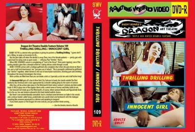 Innocent Girl / Невинная Девочка (Something Weird Video) [1975 г., Classic, Anal, Oral, Lesbian, Group, VHSRip] (1975) DVDRip