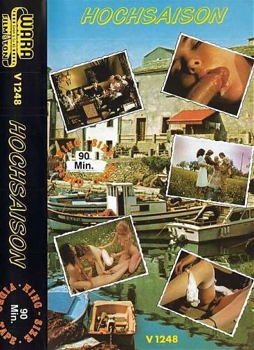 Portugiesische Feigen / aka Hochsaison (Horst Troh) [1982 г., VHSRip] (1982) DVDRip