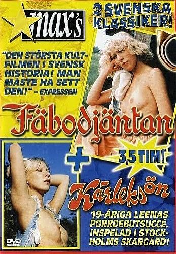 Fabojantan / Come Blow the Horn! / Дуньте в рожок! (1978) DVDRip