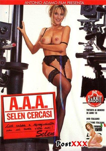 AAA Selen cercasi / Селен в поисках (1998) DVDRip