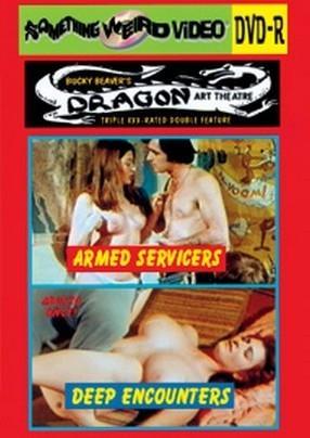 Deep Encounters / Глубокие пропихивания (1973) DVDRip