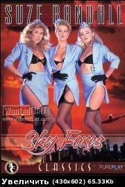 Небесные плутовки / Sky Foxes (Suze Randall)[1986 г., classic] (1986) DVDRip