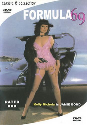 Formula 69 / Формула 69 (1984) DVDRip