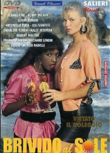Brivido al Sole / Дотянуться до солнца  (Mario Salieri)  (1991) DVDRip