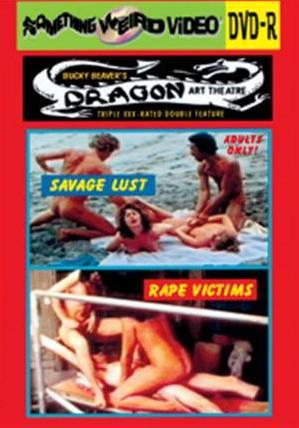 Savage Lust (Half of Bucky Beaver's Dragon Art Theatre Triple - Rated Double Feature Volume 153) / Дикая Страсть (Unknown, Blazing Films) [1975 г., Feature, VHSRip] (1975) DVDRip
