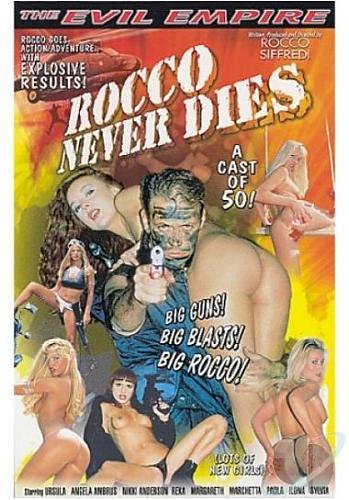 ПОРНО-БОЕВИК! Рокко не умрет никогда / Rocco Never Dies (1998) DVDRip
