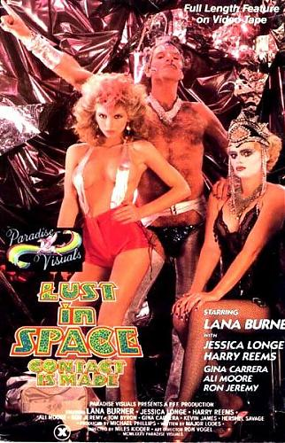 Lust In Space / Sex Invasion aus dem All / Космическая похоть (Paradise Visuals, Myles Kidder) [1985 г., Feature, All Sex, Couples, VHSRip] (1985) DVDRip