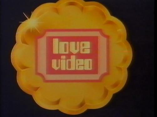 Love Video Nr. 2089 - Der Spieber / Сборник Love Film (Das s
