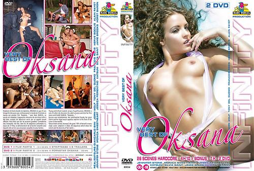 Very Best of Oksana Infinity (Marc Dorcel) (2007) DVDRip