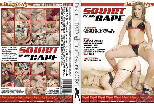 Squirt In My Gape - редкость в сети, одно слово - шедеврально - чего только семпл стоит! (2006) DVDRip