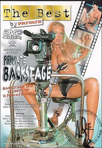 Private BackStage / На съёмочной площадке (2001) DVDRip