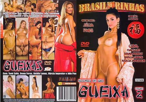 Гейши 2/Historias de uma Gueixa 2  (2008) DVDRip