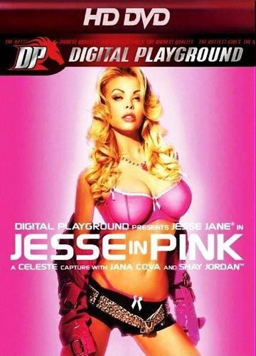 Jesse In Pink (2007) DVD