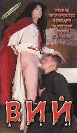 ВИЙ (2002) DVDRip