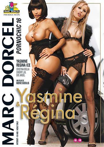 Yasmine & R