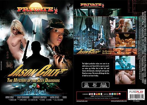 Private Blockbusters : Jason Colt: Mystery Of The Sexy Diamonds / Джейсон Кольт: Тайна Сексуальных Алмазов (2008) DVDRip