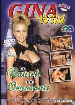 Im Rausch des Orgasmus.avi (2000) DVDRip
