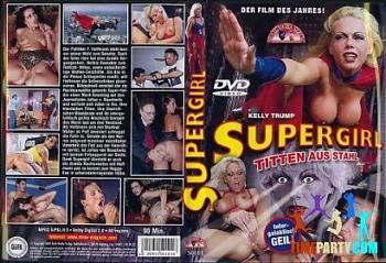 Супергерл: Сиськи из стали / Supergirl: Titten aus Stahl (1999) DVDRip