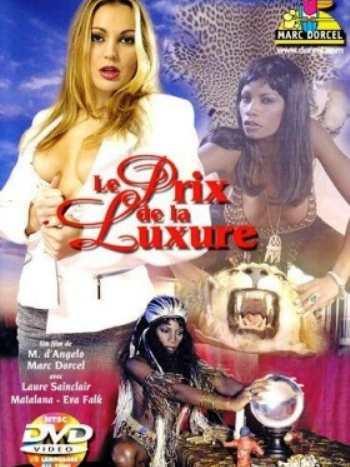 Le Prix de la Luxure / Плата за страсть  (Marc Dorcel)   (1997) DVDRip